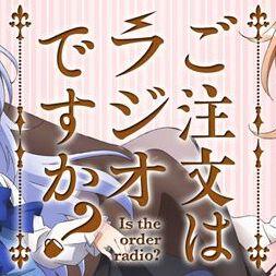 2014年春アニメをラジオでもっと楽しむ!【月火水】