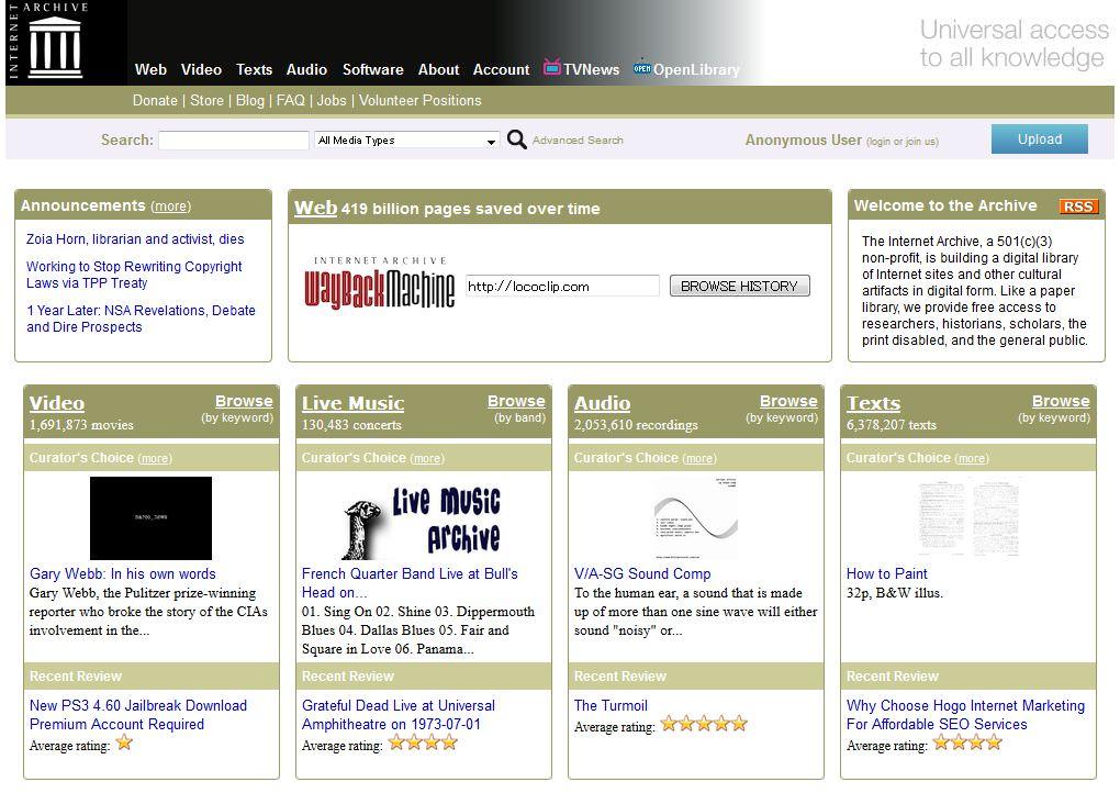 internet-archive 過去のサイトを見ることができる!「インターネットアーカイブ」