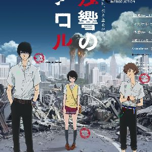 2014年夏アニメまでもうすこし!放送開始予定作品