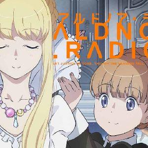 2014年夏アニメ新番組をラジオでもっと楽しもう!