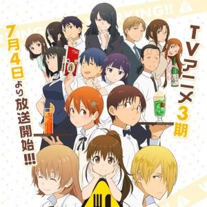 熱い夏だからこそアニメを楽しもう!2015年夏アニメ新番組一覧